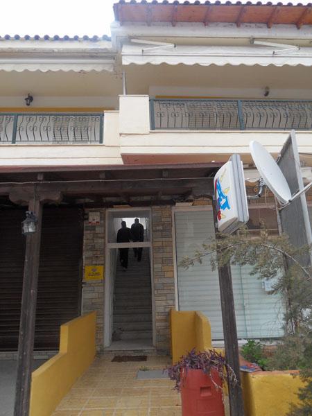 Vila Panos